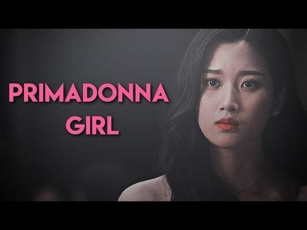 Primadonna girl | Soo Ji