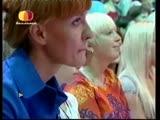 Сводный хор с участием Алексея Гомана и Евгения Гора -