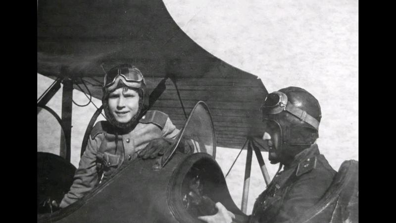 Аркадий Каманин самый юный лётчик Второй мировой войны foto history