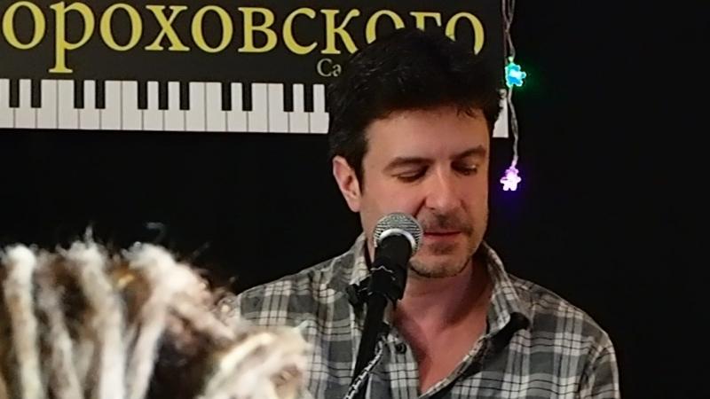Константин Арбенин Лорелея