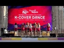 Momoland Baam dance cover by JAYU Мост в Корею и День Пусана 2018 29 07 2018