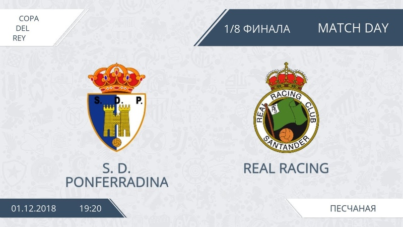 AFL Spain Copa del Rey 1 8 Cup S D Ponferradina Real Racing