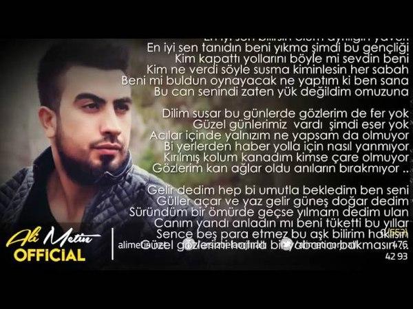 Arsız Bela - Sen Gitmeden (Official Audio)