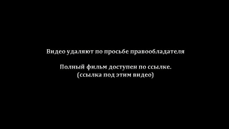 Холмс Ватсон фильм 2019
