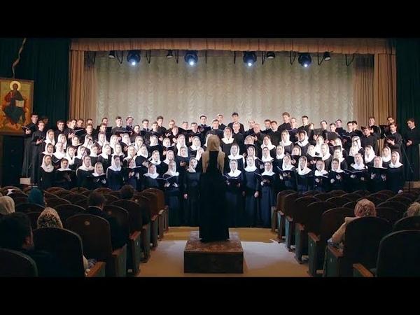Концерт-экзамен выпускников Регентской школы при МДА_2018