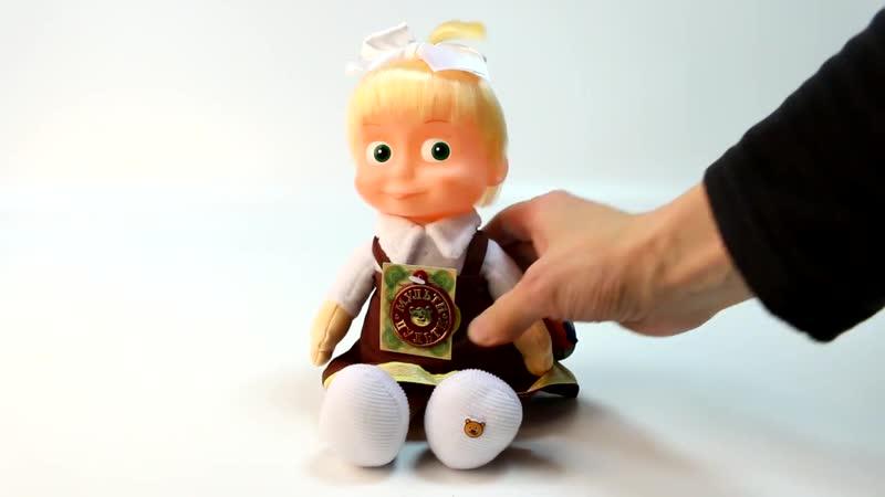 Карапуз Мягкая игрушка Маша ученица из м ф Маша и Медведь 163706