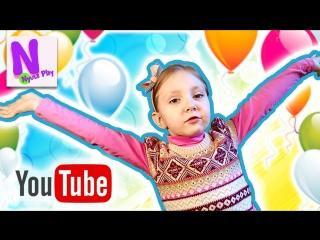 Трейлер канала Nyuta Play - Нюта Плэй