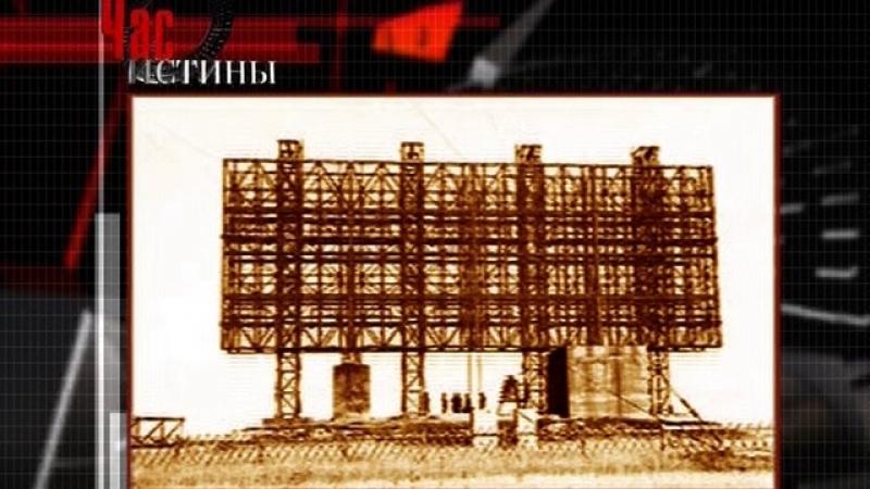 Час истины, выпуск 102: Воздушные сражения, Курская Дуга