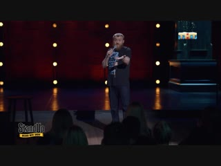 Stand Up: Павел Дедищев - Карма