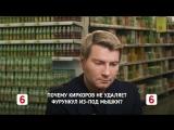 ЛИГА ПЛОХИХ ШУТОК #12 - Александр Ревва х Николай Басков