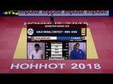 Grand-Prix Hohhot 2018 KHALMURZAEV Khasan (Russia) - SASAKI Takeshi (Japan)