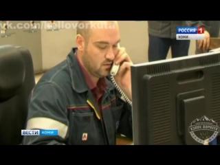 #ХэлоуВоркута   Подготовка к отопительному сезону в Воркуте.