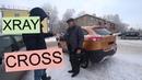 LADA XRAY CROSS. Обзор комплектации Luxe Prestige, цена, продажа.