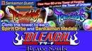 SEKNAIMON QUEST - TOWER OF ORDEALS (Floors 1-10) | Bleach Brave Souls 442