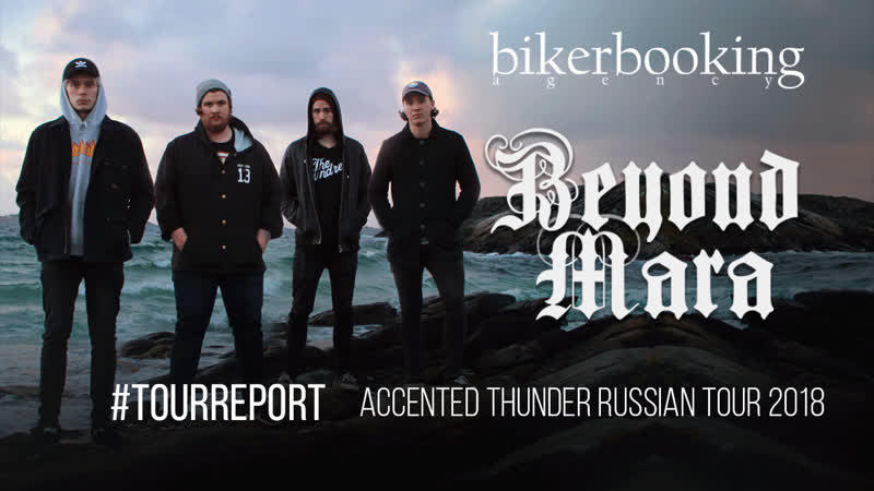 Biker Booking's tour report: Beyond Mara in Russia (2018)
