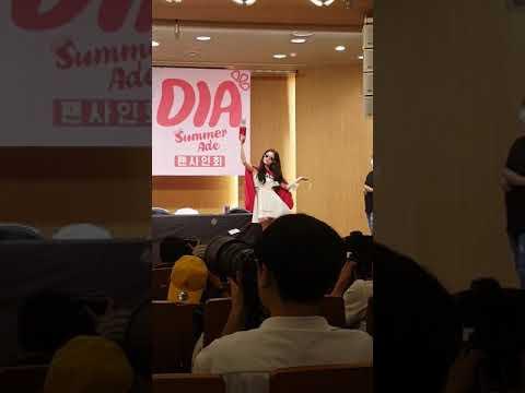 [폰캠 영상] 180824 TCC아트센터 다이아 팬싸인회 돈뿌리는 정채연 dia fan sign meeting