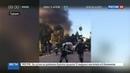 Новости на Россия 24 • На юге Турции около резиденции губернатора произошел взрыв
