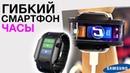 Гибкий GalaxyF этой осеню Гибкий смартфон часы IFA 2018 Xiaomi Mi Mix 3 и Huawei Honor Magic 2