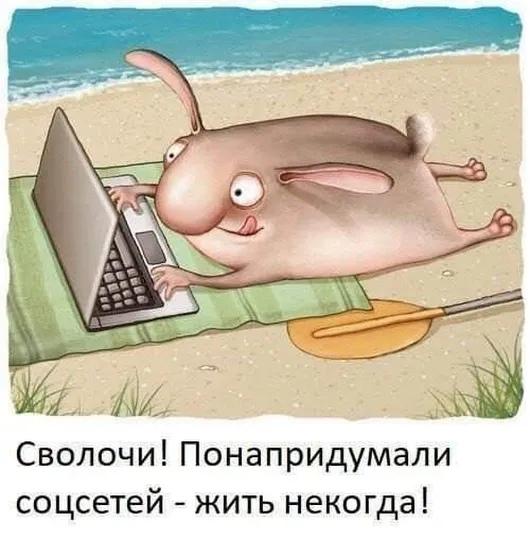 https://pp.userapi.com/c845522/v845522229/18e09e/hXVpl4KJf9w.jpg
