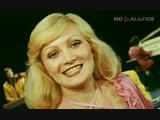Синий иней (Синяя песня) - ВИА Здравствуй, песня 1979 (Jack Keller, Hank Hunter, русский текст-А.Азизов)