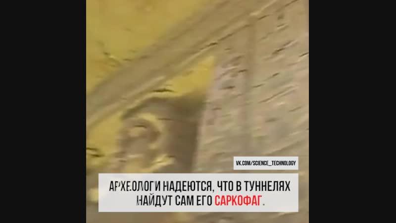 Нетронутую гробницу обнаружили в Египте.