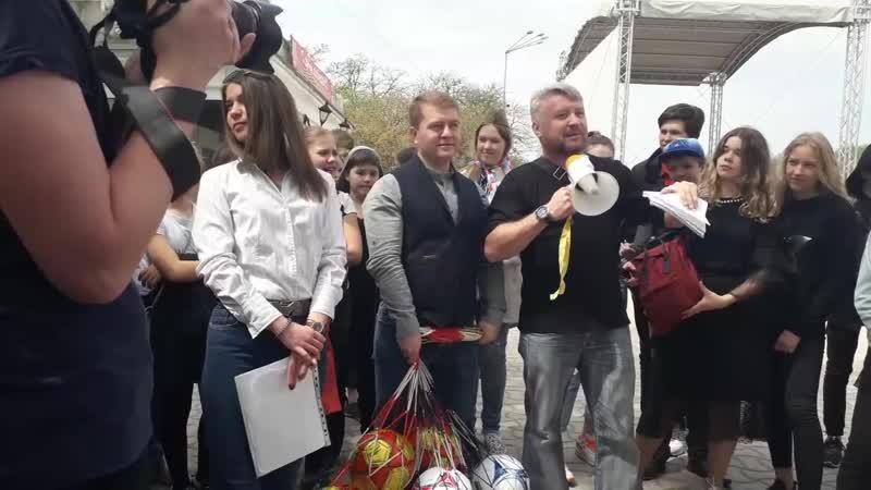 Городской патриотический пешеходный квест «Евпатория-город героев»