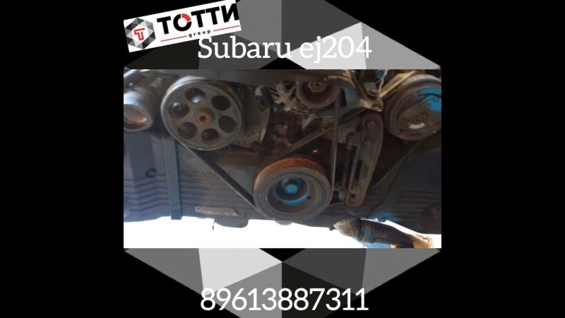 Контрактный мотор ej204 ТоттиГрупп89613887311