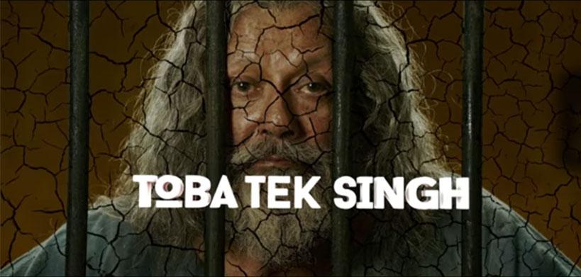 Toba Tek Singh Torrent