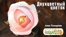 МК двухцветный бутон розы с конфетой. Нежный цветок из гофрированной бумаги. Crepe paper flowers