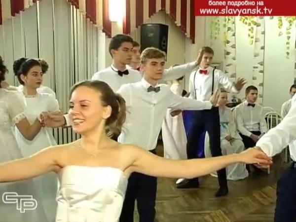 Искренность и сердечность Есенинские стихи звучат на лицейском балу