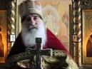 Проповедь нас Св Никольского хр п Ракитное прот Николая Германского в Неделю 38 ю