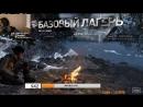 Rise of the Tomb Raider эти чертовы гробницы №11