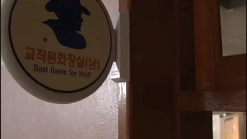 Lee Min Ho I am Sam!