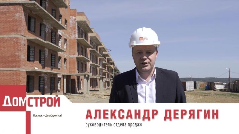 Дневник стройки, мкр. Современник-2, май 2018г.