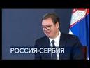 Начало программы Время (Первый балтийский канал, 17.01.2019)