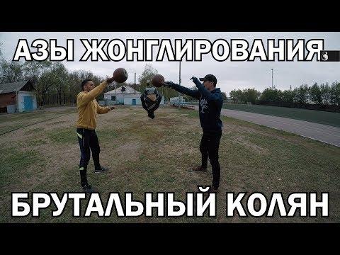 Гири №31 Жонглирование гирей Брутальный Колян