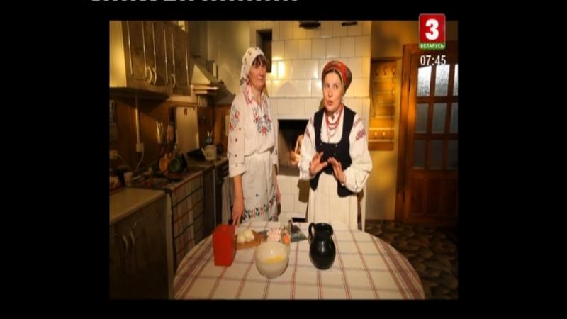 37 Беларуская кухня Каша Присыпанка