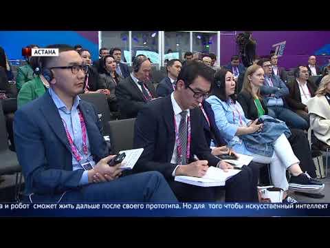 Астанинский экономический форум спикеры обсудили самые острые вопросы смотреть онлайн без регистрации
