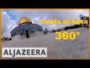 Inside al Aqsa A 360° tour of Jerusalem's holiest mosque