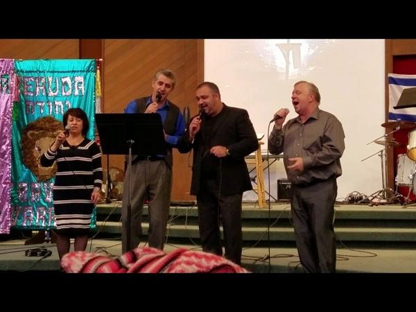 Мессианская музыкальная группа Общины Beit Maim Haim, (Дом Воды Живой). г. Кент. WA, США.