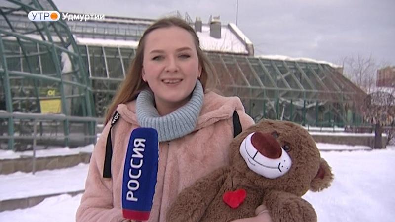 День медведя отмечают в Удмуртии