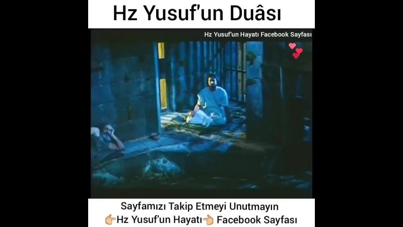 Пророк Юсуф в тюрьме просит прошение перед Аллахам хотя он не виновен