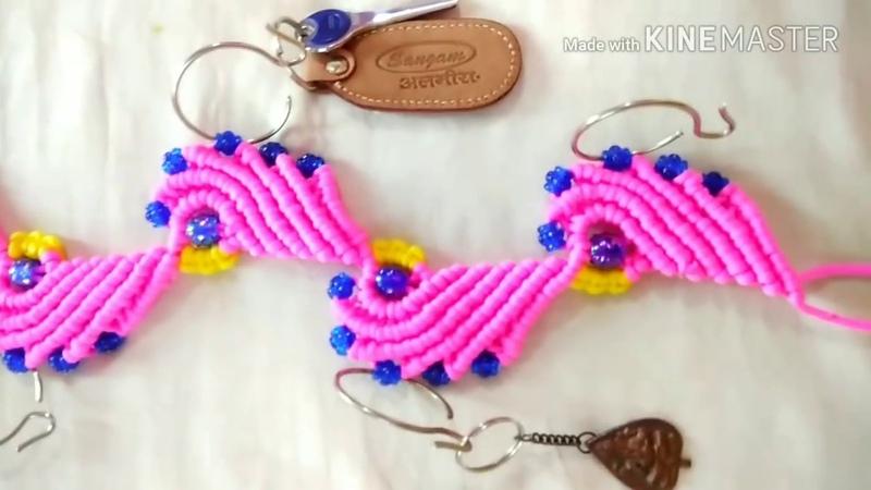 Zig Zag Macrame key hanger with Waste Macrame (45 cm each cord)