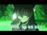 DeCIDE - 異世界魔王と召喚少女の奴隷魔術ED主題歌 - 8月29日発売です - CMナレーションは芹澤優さんです - 異世界魔王