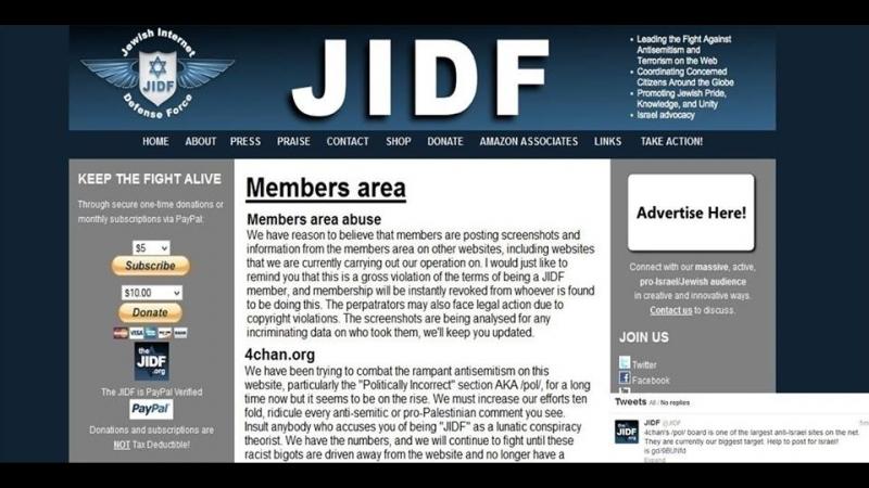 Israels Internet Censorship War