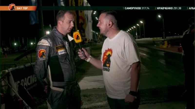 Интервью с Алексеем Калашниковым на 3 этапе Чемпионата России SMP RDRC