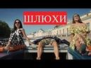 Шнур-главная шлюха русского рока Сколько группе Ленинград заплатили за рекламу выборов