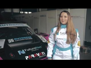 Carrie Schreiner - Formula 4 driver