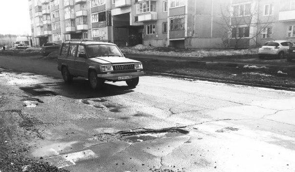 Усть-Илимск переживает очередное исчезновение асфальта