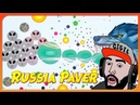 Russia Paver ИГРАЕТ В АГАРИО ТРОЛЛИТ ПОДПИСЧИКОВ НА СТРИМЕ СМЕШНЫЕ МОМЕНТЫ